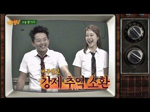 [선공개] 못 먹어도 드립 GO! 김준호 & 백지영의 형님학교 출격기 - 아는 형님 36회