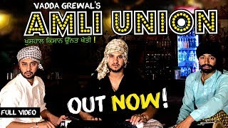 Amli Union – Vadda Grewal Video HD