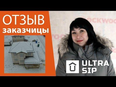 Отзыв о строительстве дома по проекту Оптимум в Пушкине