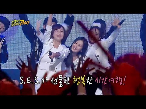 【TVPP】S.E.S - I Love You (with Seohyun), 에스이에스 - 너를 사랑해 (with 서현) @ Infinite Challenge Live