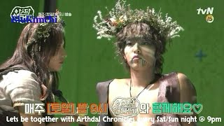 [ENGSUB] Arthdal Chronicles behind the scenes making of Episode 1 & 2 (2/2) Song Joong Ki Kim Ji Won