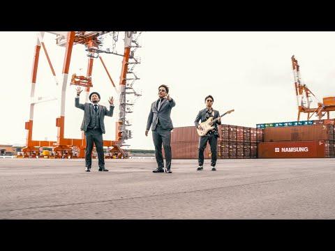 HAMBURGER BOYS / 石狩 Got it Goin'on[Official Video]