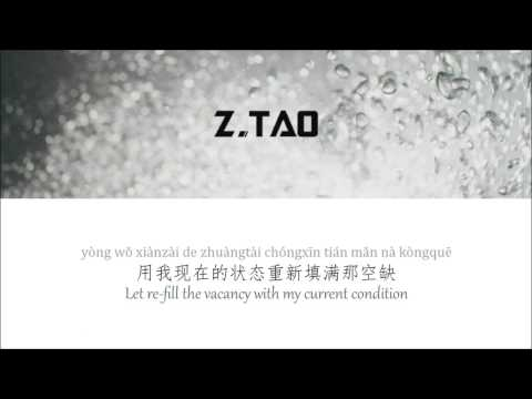 Lyrics Z.Tao 黄子韬 T.A.O [Pinyin/Chinese/English] TRANSLATION 中文歌詞