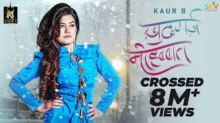 Khudgarz Mohabbat – Kaur B Video HD