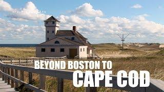 Beyond Boston to Cape Cod - travelguru.tv