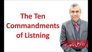 The Ten Commandments of Listening