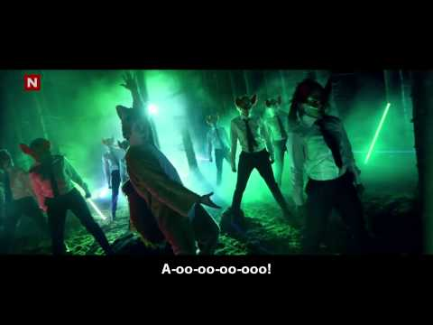 Baixar Ylvis - The Fox (What Does the Fox Say_) Subtítulos en español