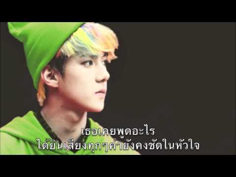 EXO - Peter Pan Cover Thai Female Version