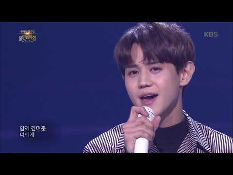 열린음악회 - 양요섭 - 별.20180304