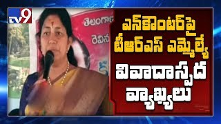 TRS MLA sensational comments on Disha accused case has gon..