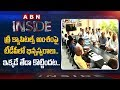 TDP Leaders Different Opinions on AP 3 Capitals Announcement- Inside