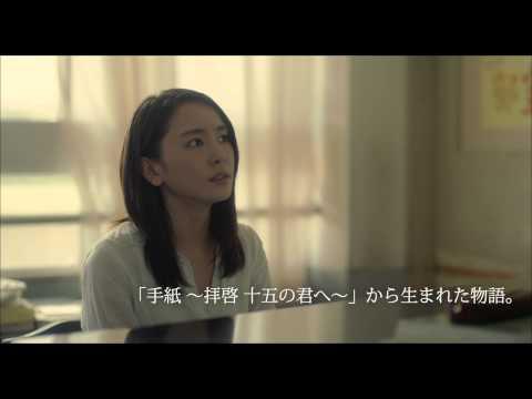アンジェラ・アキ「TAPESTRY OF SONGS」SPOT映像 -映画ver.- Bタイプ