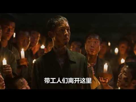 【熊猫】3分钟看完电影《军舰岛》,小日本犯下的罪孽让人咬牙切齿
