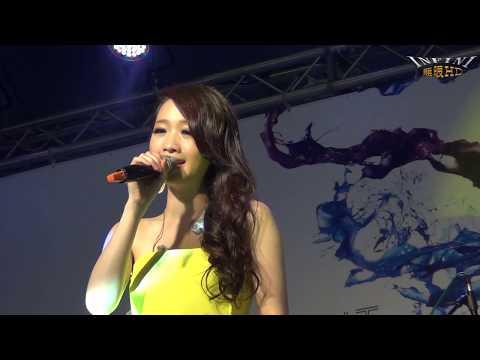 朱俐靜 5 Kiss Me(1080p)@2013高雄啤酒節[無限HD]