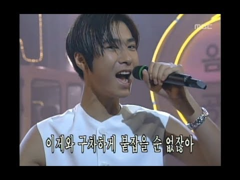 Sechs Kies - The way this guy lives, 젝스키스 - 폼생폼사, MBC Top Music 19970830