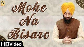 Mohe Na Bisaro – Bhai Gurmeet Singh