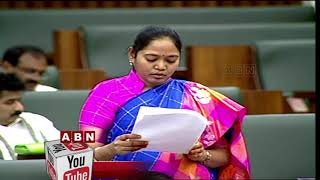 AP Home Minister Mekathoti Sucharitha Speech In Assembly..