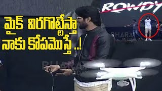 Vijay Deverkonda irritated at Rowdy brand launch..