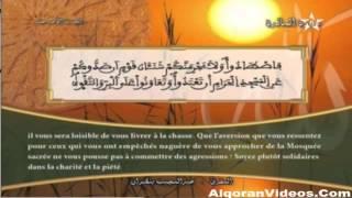 HD المصحف المرتل مع الترجمة بالفرنسية الحزب 11 للمقرئ عبد المجيب بنكيران