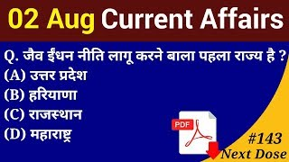 Next Dose #143 | 2 August 2018 Current Affairs | Daily Current Affairs | Current Affairs In Hindi