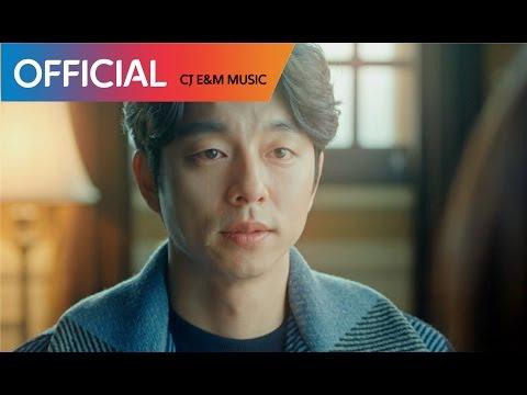 [도깨비 OST Part 12] 로이킴, 김이지 (꽃잠프로젝트) - HEAVEN MV