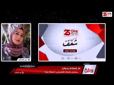 """""""كرنفال احنا العيد"""".. إعادة فرحة العيد لأطفال غزة بعد أن سلبها عدوان الاحتلال"""