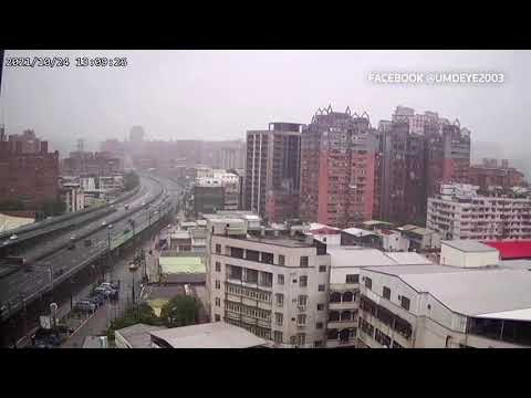 6.5-magnitude earthquake hits Taiwan