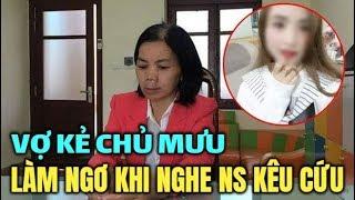 Vụ nữ sinh giao gà : Vợ kẻ chủ mưu Bùi Văn Công cố tình phớt lờ khi thấy nghe tiếng kêu cứu