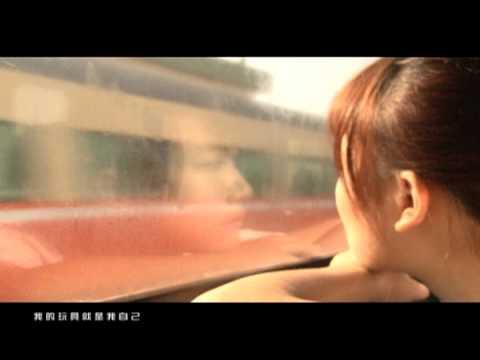 陳綺貞 - After 17