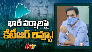 KTR holds review meet on rains, cancels holidays for senio..