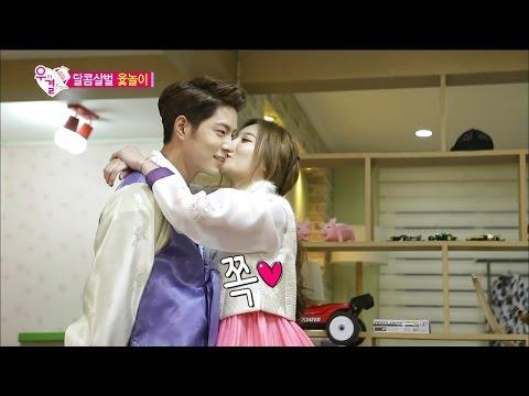 【TVPP】Yura(Girl's Day) - Kiss on the Cheek, 유라(걸스데이) - 달콤 살벌 윷놀이! 벌칙은 볼 뽀뽀? @ We Got Married