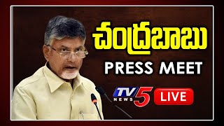 Chandrababu addressing the media LIVE- Coronavirus pandemi..