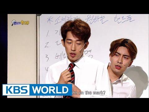Detective Song   명탐정 송길동 [Gag Concert / 2016.08.27]