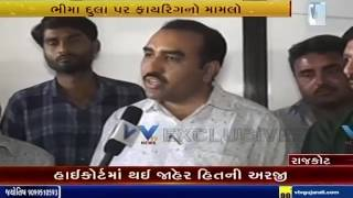 Porbandar Gangster's Bhima Dula son exclusive interview on Vtv News | Vtv Gujarati