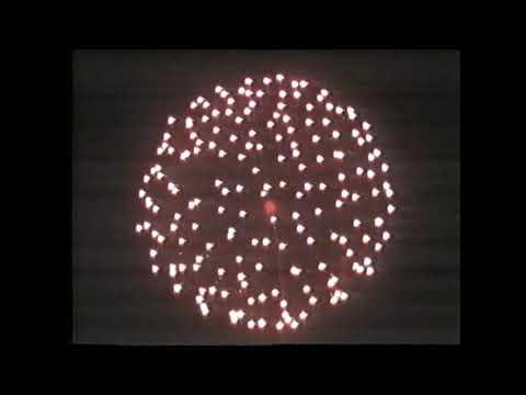 Mooers Bicentennial Fireworks  7-16-04