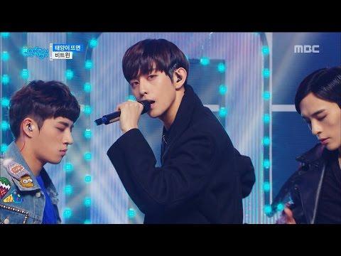 [Comeback Stage] BEATWIN - Rising Sun, 비트윈 - 태양이 뜨면 Show Music core 20161210