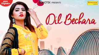 Dil Bechara – Masoom Sharma