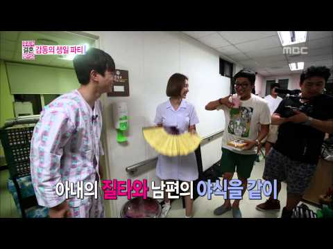 Surprise birthday party, Jin-woon♥Jun-hee 정진운-고준희 #We Got Married