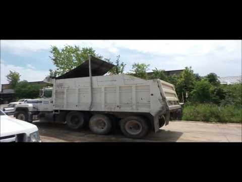 2003 Mack RD688S dump truck for sale | no-reserve Internet auction August 25, 2016