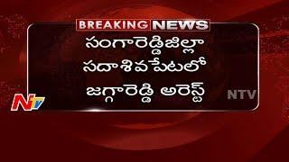 Cong. leader Jagga Reddy held at Sadasivpet..