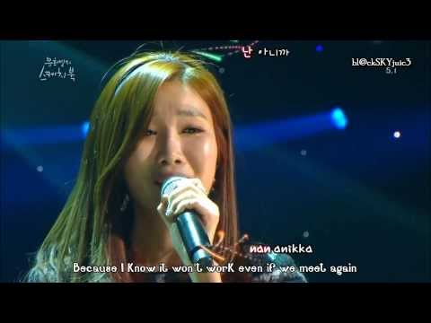 Davichi - It's Because I Miss You Today LIVE [eng sub + roman + hangul]