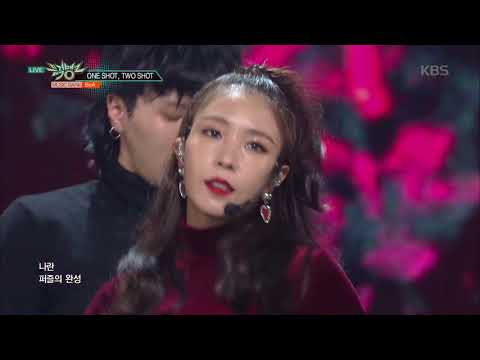 뮤직뱅크 Music Bank - ONE SHOT, TWO SHOT - BoA.20180223