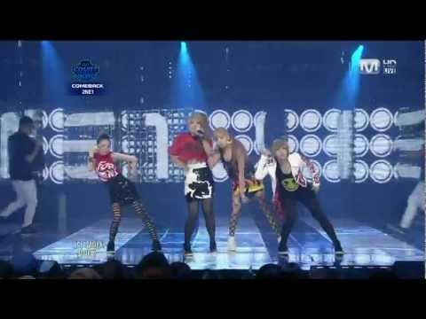 [HD] 110804 2NE1 -  I Am The Best + Hate You + Ugly