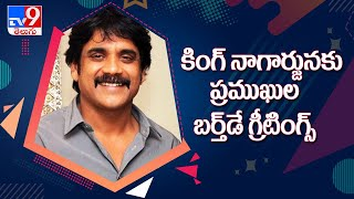 Nagarjuna birthday: Naga Chaitanya teams up with 'Manam' d..