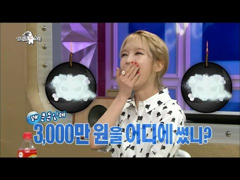 【TVPP】Cho A(AOA) - 15 Times Audition at SM Ent., 초아(에이오에이) - SM오디션 15번 떨어진 초아(?) @ Radio Star