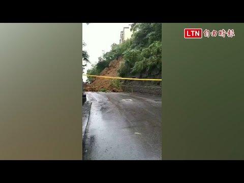 汐止秀山路坍方 警急拉封鎖線交管