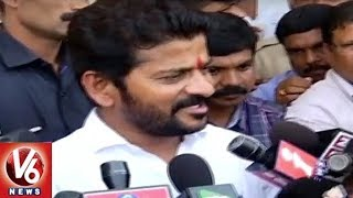 Revanth Reddy Speaks On Telangana Assembly Election Result..