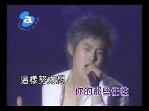 東方神起-傻瓜(中文版)