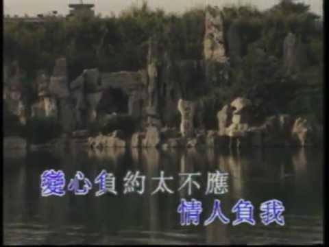粵語MTV ——禪院鐘聲  原唱:文千歲