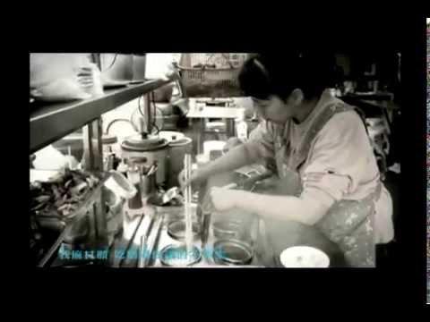 謝和弦 R.Chord【請你不通嫌棄我】[Official Music Video]